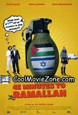 45 Minutes to Ramallah (2013)