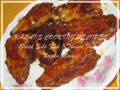 Spicy Fried Sole Fish / Tongue Sole / Naaku Meen