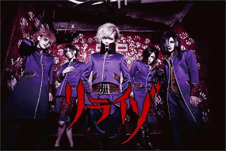 Review: liraizo – Himitsu Club