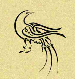 also this drawing is the same of the words aboveArabic Writing Art