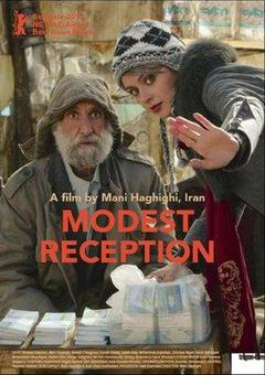 ModestReception 3RD BEIJING INTERNATIONAL FILM FESTIVAL OFFICIAL SELECTION   THE TEMPLE OF HEAVEN AWARDS