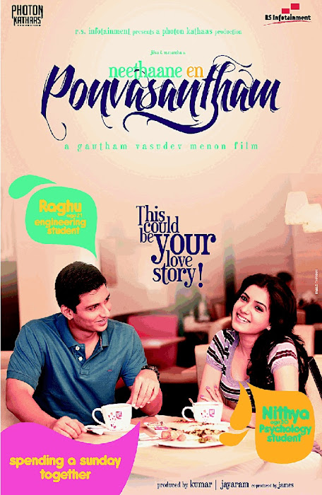 Neethane En Pon Vasantham Posters movie photos