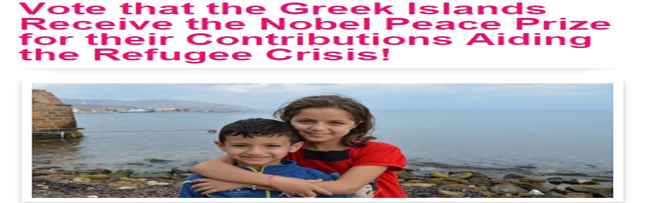 Ψηφοφορία του avaaz.org για να λάβουν τα ελληνικά νησιά το Νόμπελ Ειρήνης: