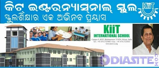 kiit international school of bhubaneswar
