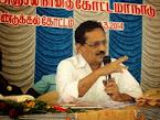 Com J. Ramamurthy
