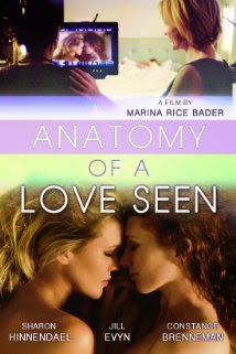 Anatomy of a Love Seen 2014