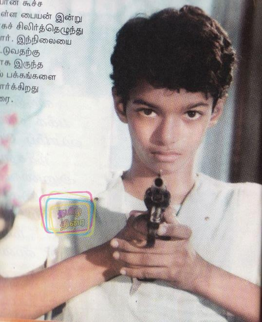 Vijay in Small Age