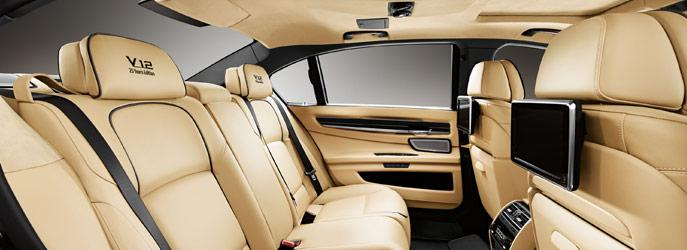 BMW+760Li+25+Years+Anniversary+Edition+2.jpg