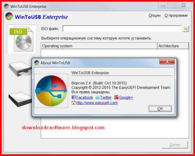 Download Free WinToUSB Enterprise Patch