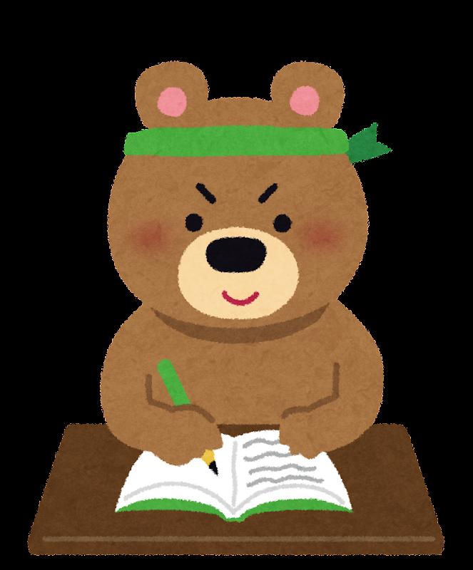 すべての講義 お金の学習 : ノートを広げて勉強をしている ...
