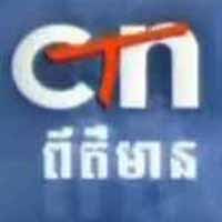 [ CTN TV ] 13-Aug-2013 - TV Show, CTN Show, Daily News