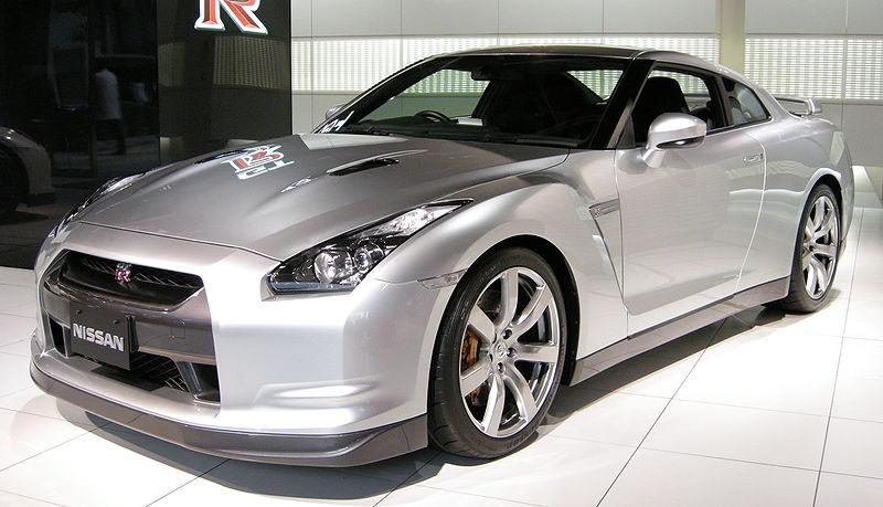 Autos Photos Voitures Du Japon Nissan Motor Co Ltd