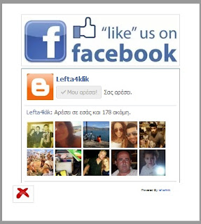 popup facebook like box