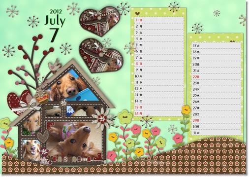 DSB Calendar 7月