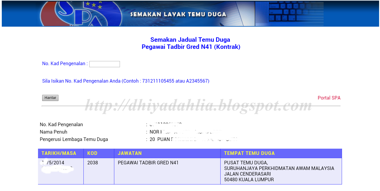 Panggilan Temuduga Pegawai Tadbir Gred N41 Kontrak Dari Diri Dhiya