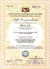 [Image: Halal+Certificates+tieanshe.jpg]