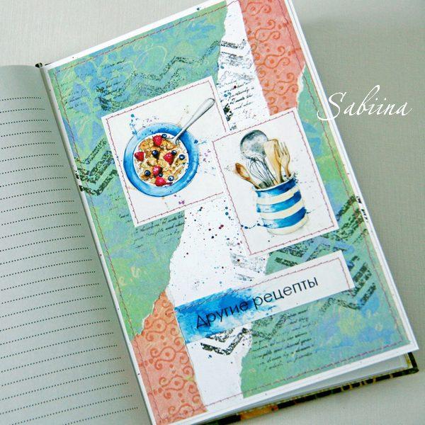 """Кулинарная книга """"Овощной сезон"""", кулинарный блокнот ручной работы, книга для записи кулинарных рецептов, своими руками, hand made, подарки и сувениры, что подарить женщине или девушке"""