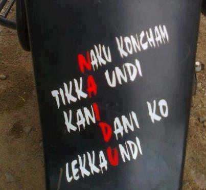 naidu new definition