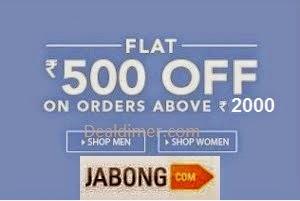 Jabong-500-off-on-2000-paytm-banner