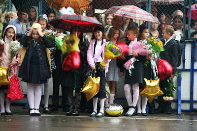 дождь на линейке в День Знаний