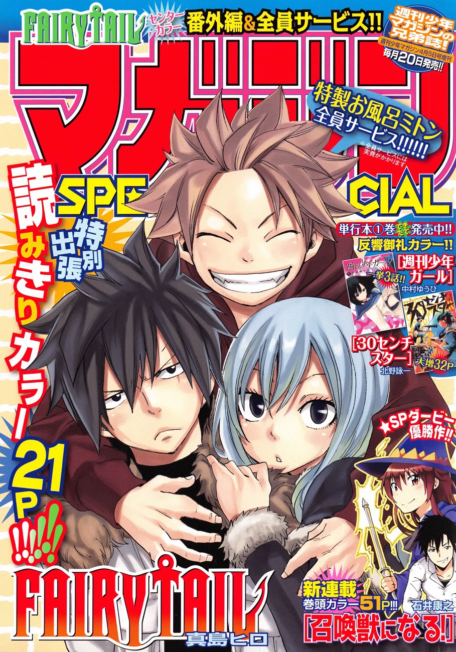 Dilarang COPAS - situs resmi www.mangacanblog.com - Komik fairy tail 376.5 - Spesial Gray x Juvia : 413 Days 377.5 Indonesia fairy tail 376.5 - Spesial Gray x Juvia : 413 Days Terbaru |Baca Manga Komik Indonesia|Mangacan