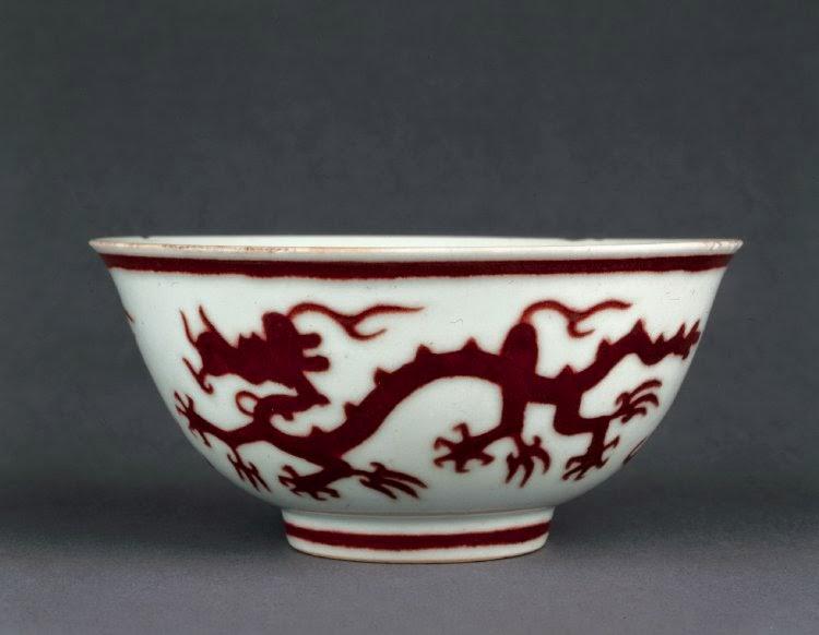 "<img src=""Kangxi dragon bowl.jpg"" alt=""Kangxi Red Dragon Bowl"">"