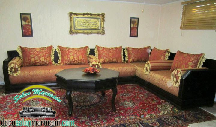 Salon Traditionnel Marocain : Boutique salon marocain decoration