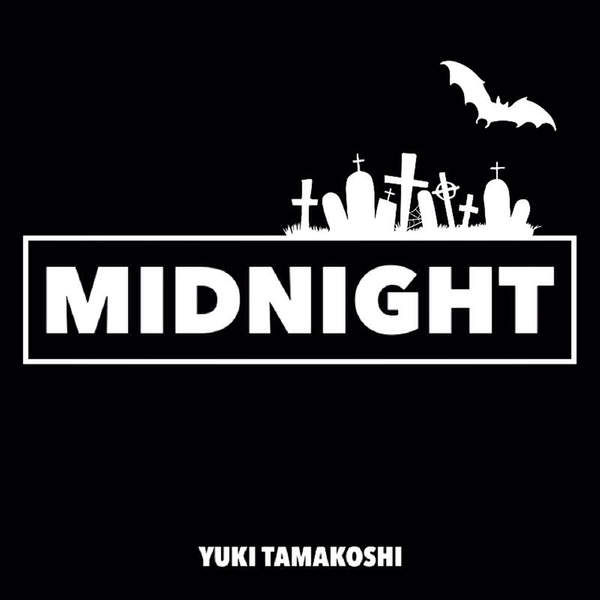 [Single] Yuki Tamakoshi – MIDNIGHT (2016.01.05/MP3/RAR)