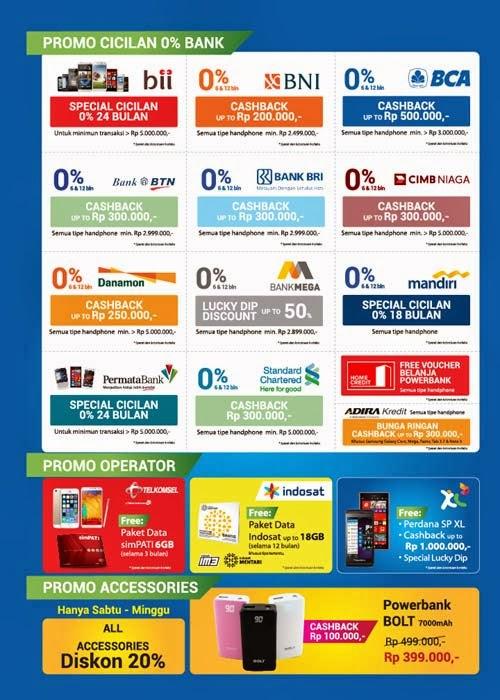 Global Teleshop Promo Aksesoris dan Cicilan Bank dan Operator Selular di MBC 2014