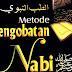 Khasiat Pengobatan Thibbun Nabawi