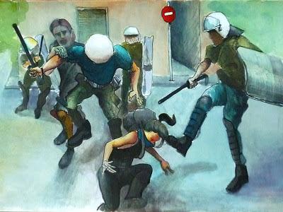 Αστυνομική βία