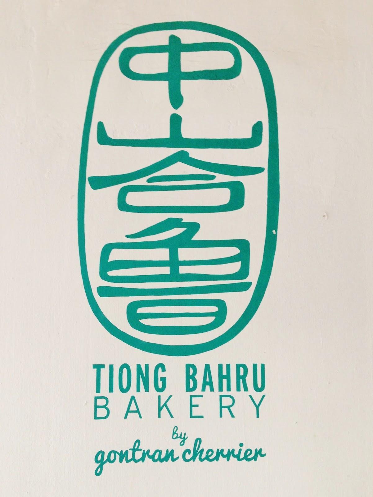 Y-Lyn\'s Journal...... Of Food, Fun & Travel =): Tiong Bahru Bakery ...