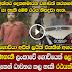 Amazing Sri Lankan Farmer - (Watch Video)