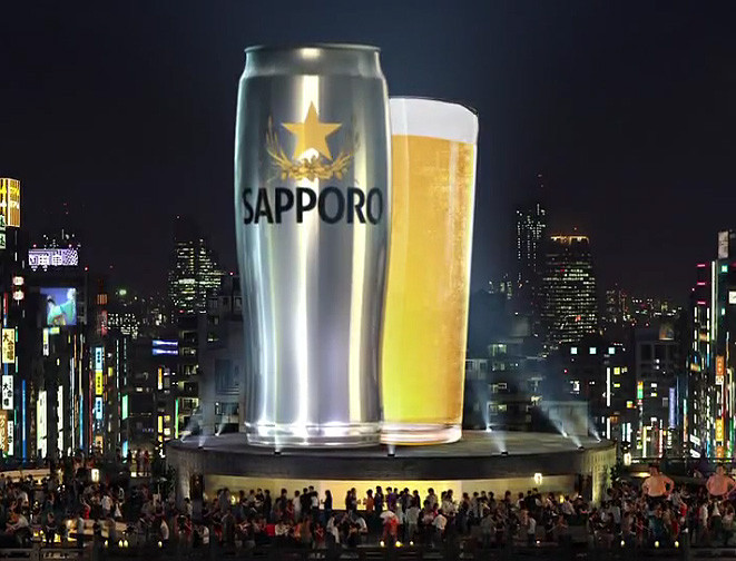 if its hip its here archives stunning sapporo beer