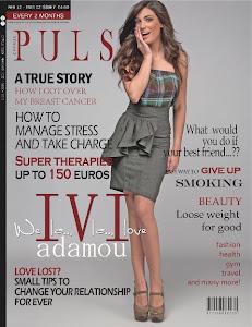 Περιοδικό Lifestyle -                            Κυκλοφορεί στα περίπτερα