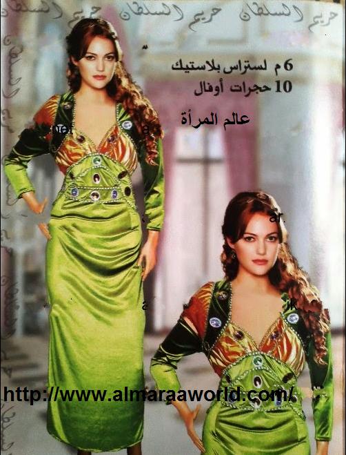 اروع خياطة قنادر من مجلة حريم السلطان