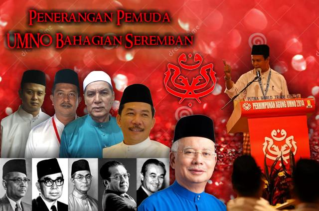 Jawatankuasa Penerangan Pemuda UMNO Bahagian Seremban