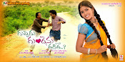 Guppedu Gundenu thadithe wallpapers-thumbnail-4
