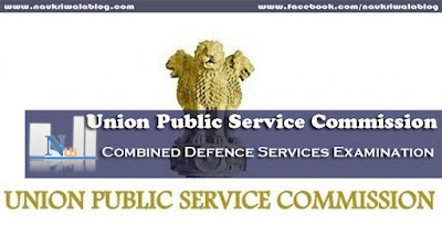 Combined Defence Services Examination Job 2015