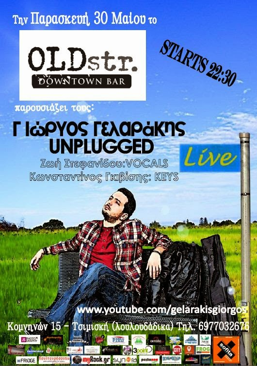 giorgos-gelarakis-unplugged-oldstr-downtown-bar-30-maiou