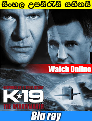 K-19: The Widowmaker 2002 Movie Watch Online With Sinhala Subtile