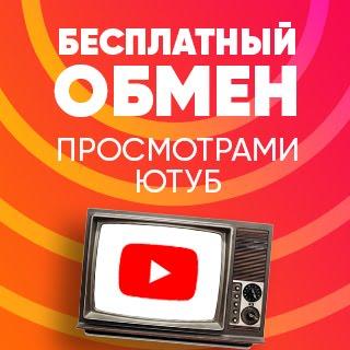 Видеомани