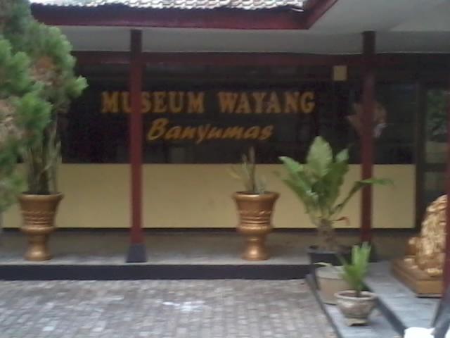 Museum Wayang Di Banyumas