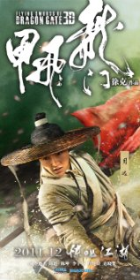 THE FLYING SWORDS OF DRAGON GATE poster gettingmovie