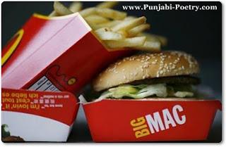 Masoun Mcdonalds De Burger Warga