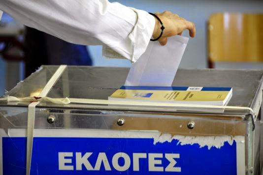 Εκλογές 2015: Για αποτέλεσμα ''σεισμό'' κάνουν λόγο στα επιτελεία των κομμάτων!