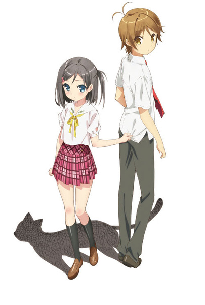 "The ""Hentai"" Prince and the Stony Cat. Henneko"