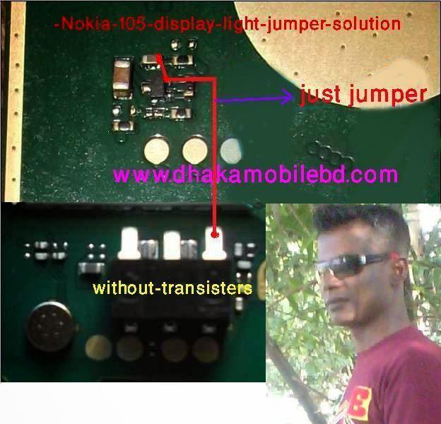 Nokia-105-display-light-jumper-10000%+solution.jpg