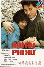 Phim Hải Âu Phi Xứ - Mùa Thu Lá Bay - Quỳnh Dao