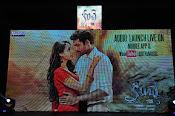 kanche audio release function-thumbnail-1